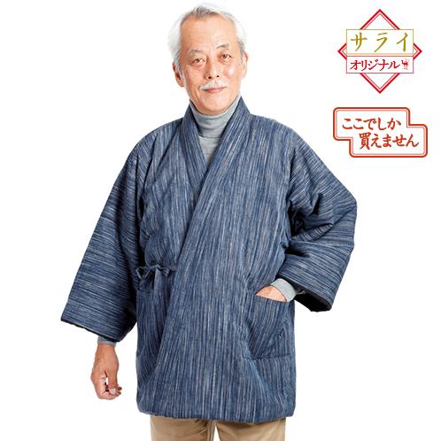 着丈の長い作務衣スタイル。前身頃をしっかり閉じると風を遮り保温力が増す。背面より前面のわたを少なくすることで、着用感を高め動きやすくした。