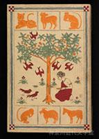 1912年9月に春陽堂から発行された『彼岸過迄』。漱石は夭逝したわが子への思いを、この作品の中に描き込んだ。神奈川近代文学館所蔵