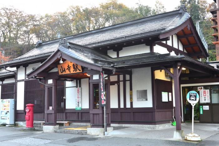 山寺駅 (1)_s