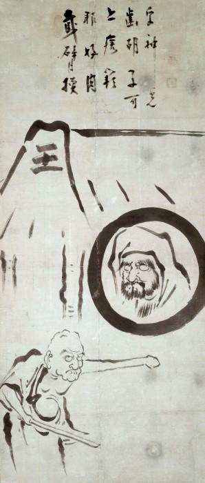 白隠慧鶴筆「慧可断臂図」。今回の調査で白隠の真筆と断定された。江戸時代、大分・見星寺蔵