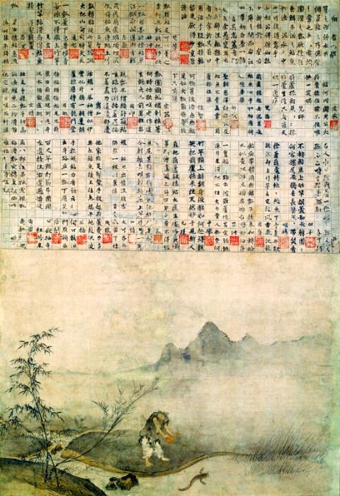 大巧如拙筆「瓢鮎図」。「鮎」は本来ナマズを意味する漢字。室町時代、国宝、京都・退蔵院蔵