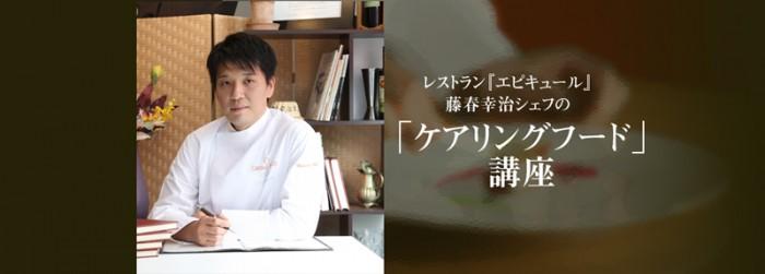 fujiharu_top