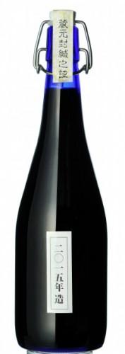 いわて蔵ビールの「バーレーワイン」720ミリリットル、3,200円(税込)
