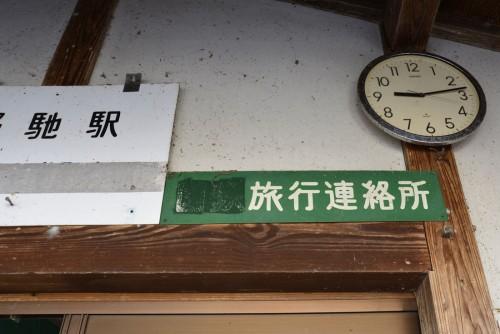 野馳駅 (6)_s