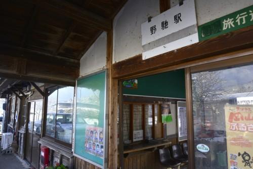 野馳駅 (7)_s
