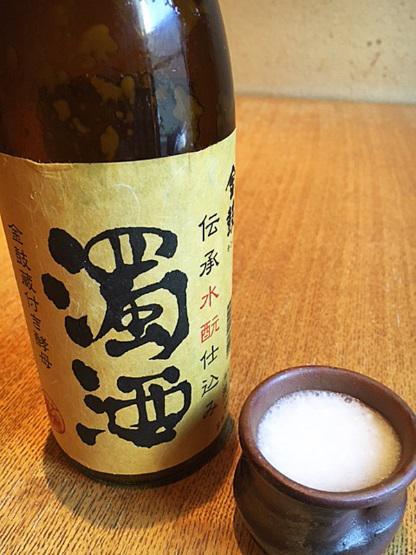 奈良・大倉本家『金鼓 濁酒』。1800ml 2916円、720ml 1458円(税込み)