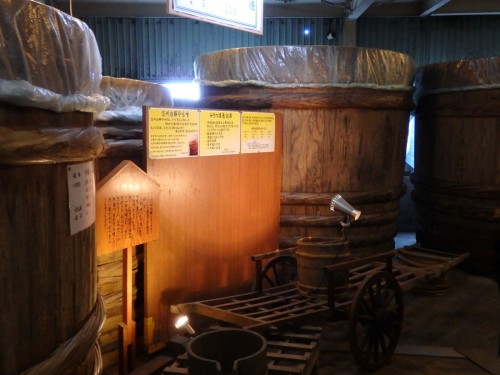 最終目的地の新田醸造。