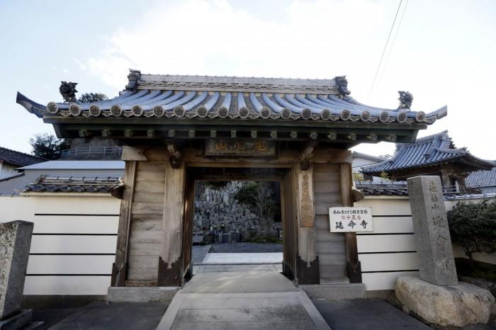 愛知県南知多町の延命寺。知多半島の深奥部にあるが、かつては海運の要衝として栄えた。