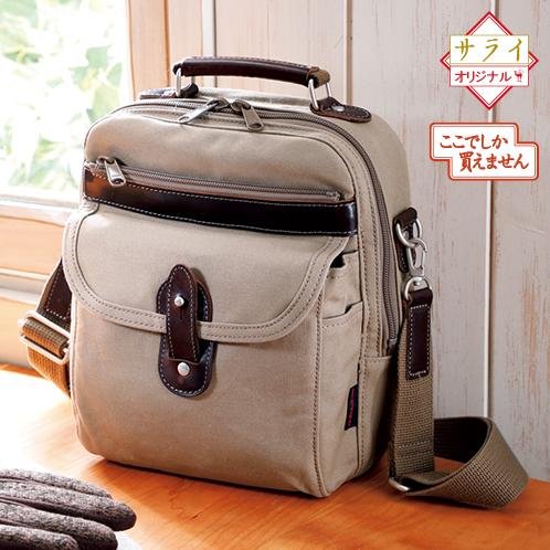 主室にフラップ(前蓋)ポケット、その上にファスナーポケット、背面にはオープンポケットを装備。
