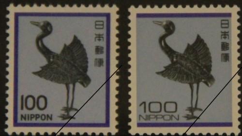 銀鶴が描かれた100円切手。左が1981年発行のもので、右は額面の書体などが一部変更された2010年発行のもの。