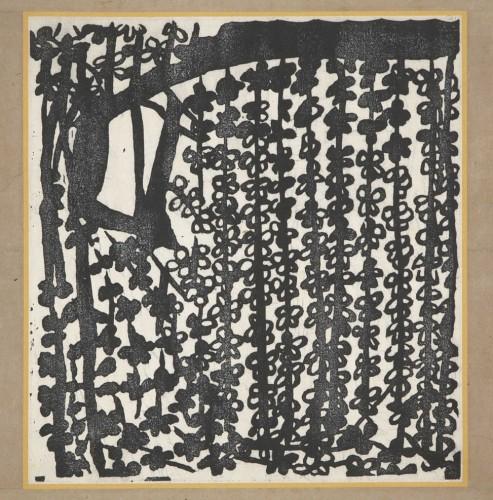「萬朶譜 梅の柵」 棟方志功 1935年 日本民藝館蔵