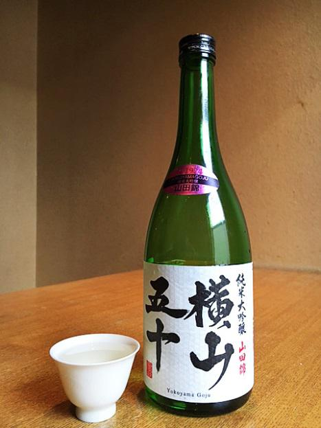 「横山五十 純米大吟醸」1800ml 3970円、720ml 1985円(税込み)