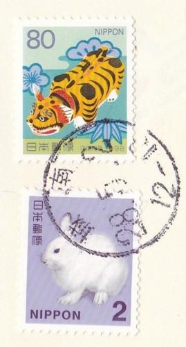 郵便料金が80円から82円に値上げされたことに伴い発行された2円切手は、図のように80円切手と組み合わせて使うのが正しい使い方。このように、切手が発行された目的通りに使われているエンタイアもコレクションの対象になる。