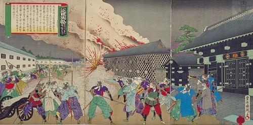 江戸で挑発行為を繰り返す薩摩藩に対し堪忍袋の緒が切れた新徴組が藩邸を焼き討ち!これが戊辰戦争開戦の引き金になりました。[近世史略薩州屋敷焼撃之図 早稲田大学図書館所蔵]