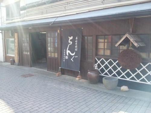 壱岐・重家酒造の正面玄関。