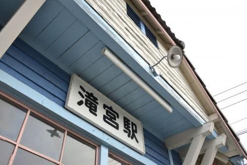 滝宮 (8)_s