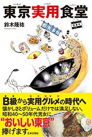 ISBN978-4-537-26157-8