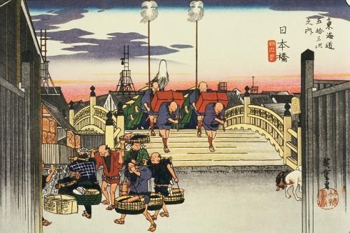歌川広重 東海道五十三次 日本橋