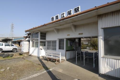 岳南江尾駅 (5)