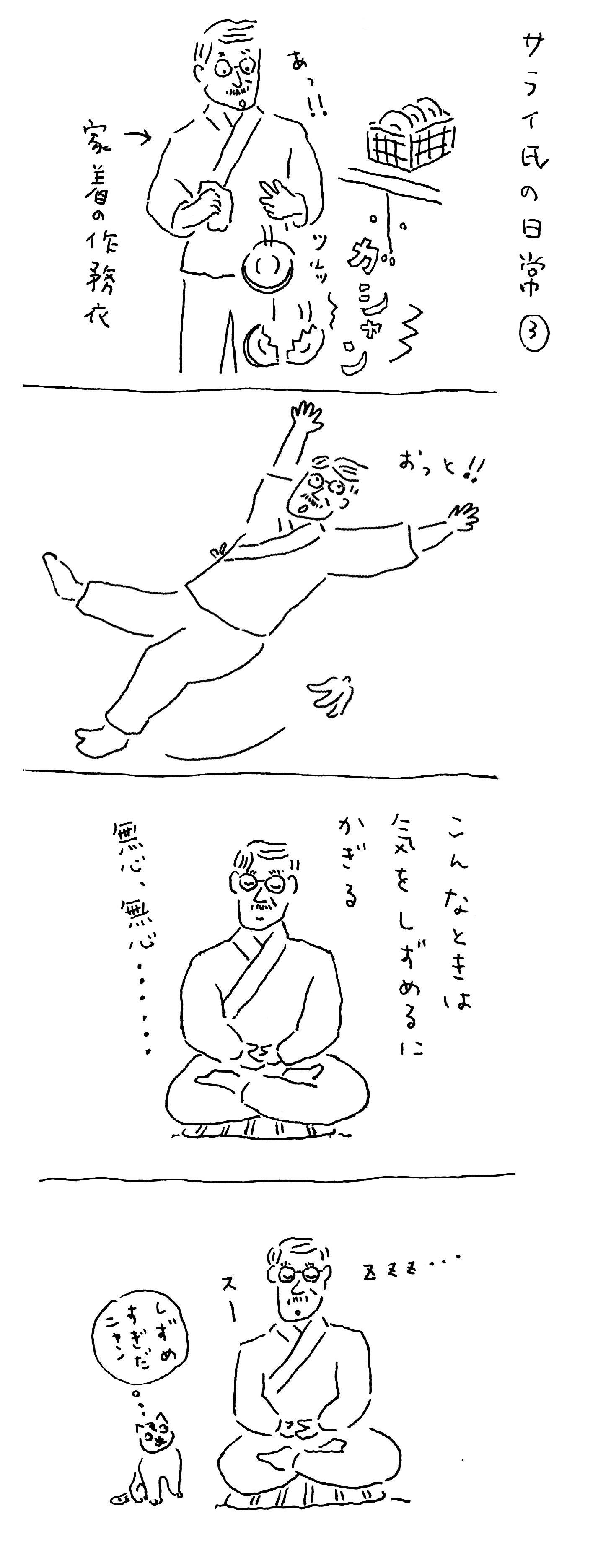 mrserai003