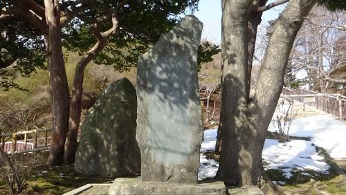 函館公園内の啄木歌碑