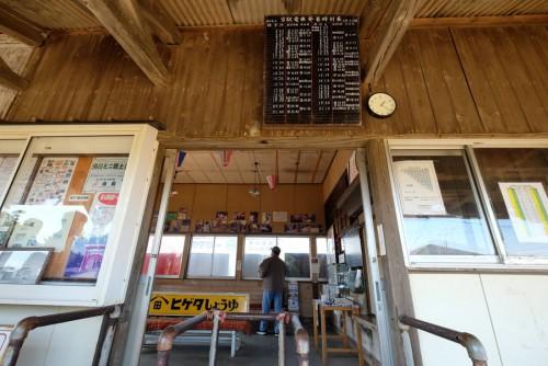外川駅 (11)_s