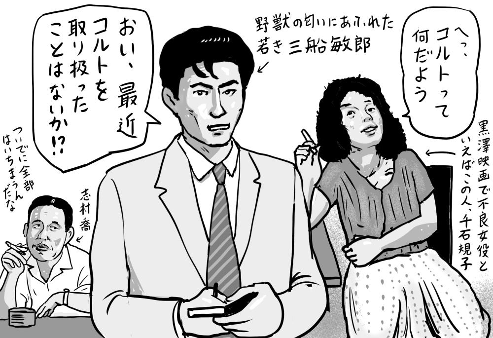 三船敏郎の画像 p1_25