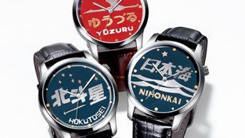 左から北斗星、ゆうづる、日本海