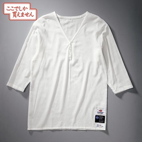 四季を通じて、肌の表面温を常に31〜33℃の快適温度に保つ。肌ざわりのよい七分袖。ボタン留めのVネックは作務衣などの和装に最適。