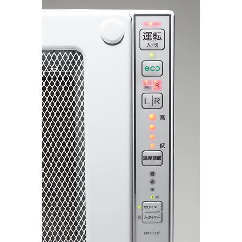 部屋が暖まると自動的に省エネ運転になる。タイマーは1〜6時間。加熱防止、転倒スイッチオフなどの安心機能を備える。