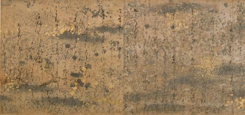 国宝「源氏物語絵巻」柏木(一) 詞書 〔平安時代 12世紀 徳川美術館蔵〕※展示期間11月3日~11月18日