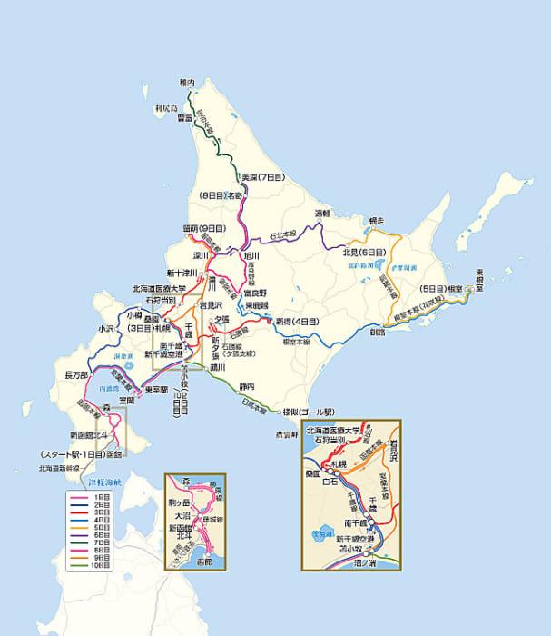 JR北海道の全路線10日目