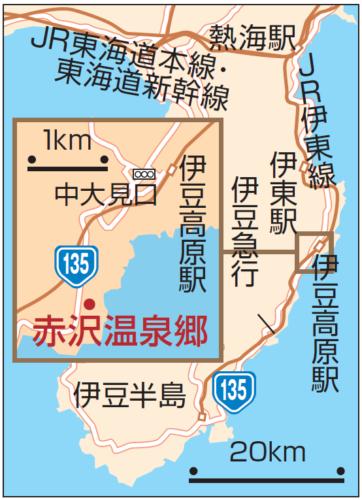 赤沢温泉郷へのアクセス:JR東京駅から特急・踊り子で約2時間、伊豆急行伊豆高原駅下車後、無料送迎バスで約15分。