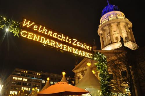 ジャンダルメンマルクト広場のクリスマスマーケット