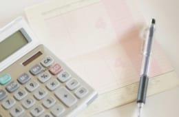知っておきたい資産運用の基本ルール
