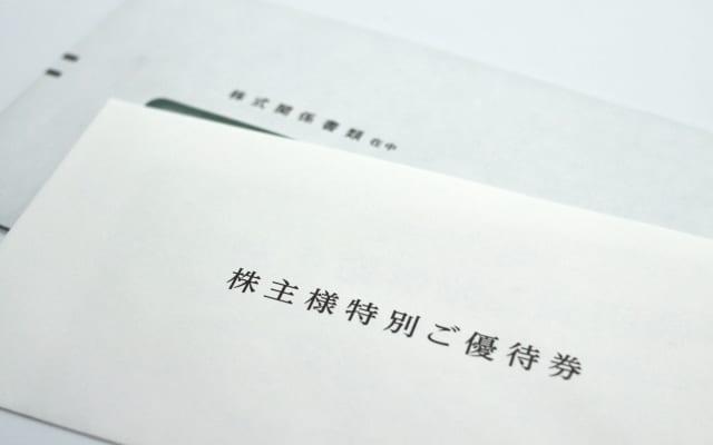 定年後も安心! 桐谷さんの株主優待生活