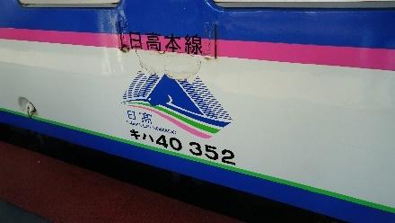 JR北海道全線踏破10日間の旅