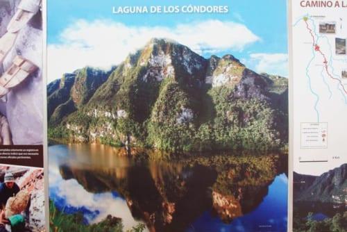 レイメバンバ村から馬で10時間の距離に位置する「コンドル湖」全景