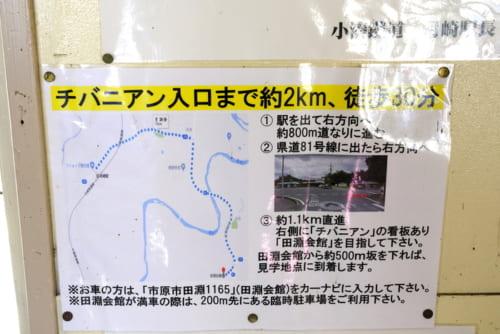 月崎駅からの案内