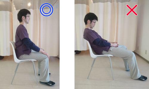 (左)良い座り方(右)悪い座り方