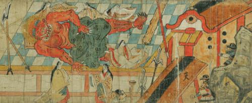 酒呑童子絵巻(部分) 1巻 紙本着色・墨書 日本・室町時代 16世紀 根津美術館蔵