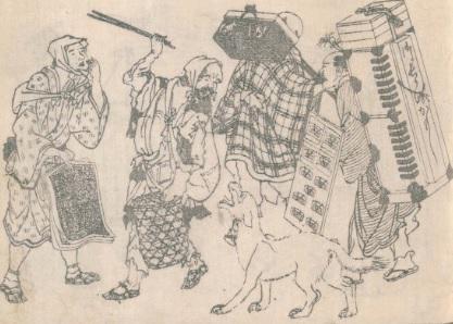 たくさんの野良犬がいて歩く人に吠えかかった(四時交加、鶴屋喜右衞門・寛政10( 1798)年)