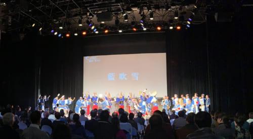 文化庁主催「Culture NIPPON シンポジウム2018」中国・四国大会