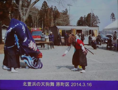 南相馬市原町区の北萱浜(きたかいばま)の天狗舞の再興(2014年3月16日)