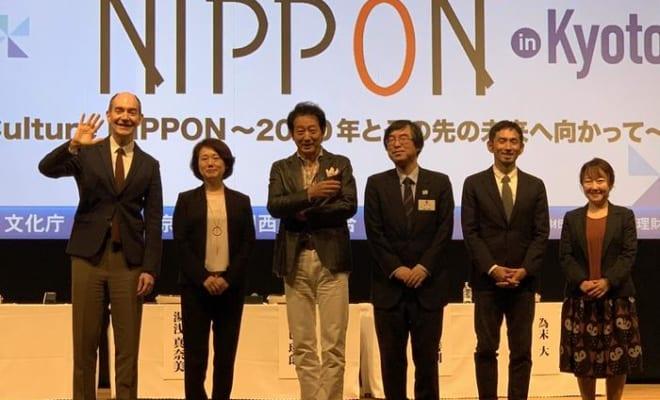 「スポーツの祭典は、文化の祭典!」をテーマにした「Culture NIPPON シンポジウム2018」が行なわれました