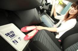 車内専用シューズのすすめ【彩りカーライフ~自分の人生をかろやかに走ろう~】