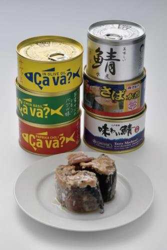 種類豊富な鯖の缶詰。水煮や味噌煮、オリーブ オイル漬け、トマト漬けなど多種多様な商品が発売されている。