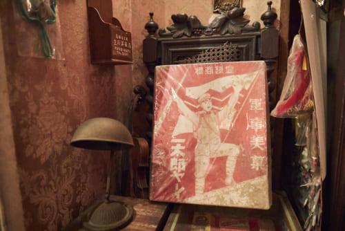 太平洋戦争中に発売されていた『一太郎ヤーイ』という商品名のキャラメル。この一太郎は、日露戦争に出征した兵士の名前で、母と子の別れの物語がある。香川県多度津町の桃陵公園に、一太郎像が今もある。