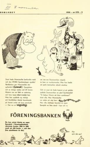 トーベ・ヤンソン《「フォーレニングス銀行」広告》1956年 ムーミンキャラクターズ社蔵