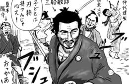 黒澤明『用心棒』